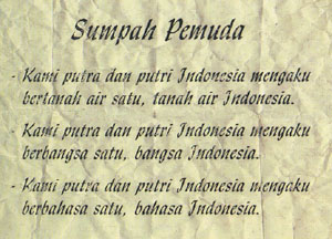 Memperingati Hari Sumpah Pemuda 28 Oktober 1928 – 28 Oktober 2009 ...